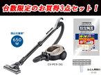 【ラジオショッピング商品!お買得3点セット!】パワーブラシ搭載紙パック式掃除機CV-PC9-N(シャンパン)