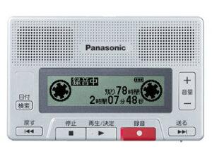 テープレコーダーのように使える簡単ICレコーダーPanasonic/パナソニック RR-SR30-S(シルバー...