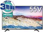HJ55K312055型フルハイビジョンLED液晶テレビUSBハードディスク録画モデル【hisensetv】