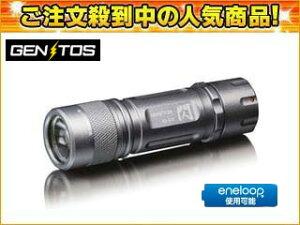 【nightsale】 GENTOS/ジェントス 【限定特価】SG-325 LEDハンディライト [セン SEN 閃]