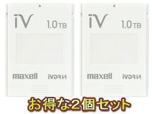 マクセル カセット ハードディスク