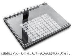 DECKSAVER/デッキセーバー DS-PC-PUSH2 Ableton PUSH 用耐衝撃カバー【DS-PUSH2】