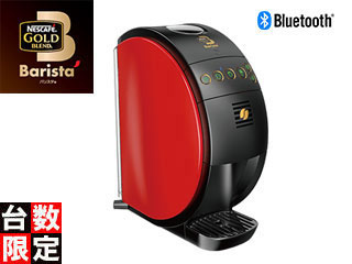 【nightsale】 【台数限定!ご購入はお早めに!】 Nestle/ネスレ 【オススメ】SPM9634-R ネスカフェ ゴールドブレンド バリスタ 50[Fifty] (レッド)【Bluetooth搭載】