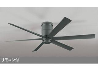ODELIC/オーデリック 【軽量】WF247 DCモーターファン 器具本体 6枚羽根 (チャコールグレー)