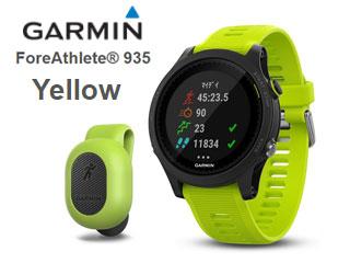 GARMIN/ガーミン 100174615 光学式心拍センサー搭載モデル Fore Athlete935 (イエロー) 【当社取扱いのガーミン商品はすべて日本正規代理店取扱品です】:ムラウチ