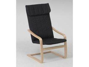 【組立家具】リラックスチェアーFBC/不二貿易 リラックスチェアー スリム BK 84055 ブラック 【...