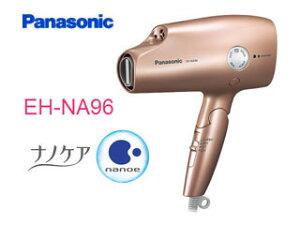 【送料無料】【smtb-u】Panasonic/パナソニック EH-NA96-PN ヘアードライヤー ナノケア (ピンク...