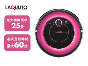CCP/シーシーピー 【納期未定】CZ-920-PK 自動掃除機ロボット LAQULITO/ラクリート (ピンク)