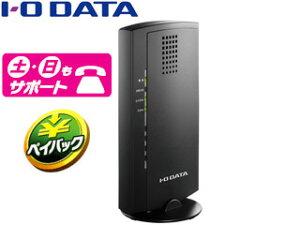 I・O DATA/アイ・オー・データ 11ac対応 867Mbps無線LANルーター WN-AC1167GR