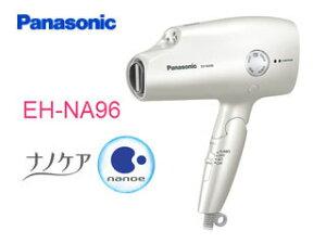 【nightsale】 Panasonic/パナソニック EH-NA96-W ヘアードライヤー ナノケア (白)