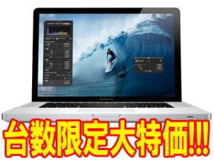 【送料無料】【smtb-u】アップルコンピューター MC700J/A 13.3インチノートPC 2.3GHz MacBook P...