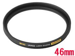 高性能シリーズのベーシックモデルのレンズガードHAKUBA/ハクバ CF-SMCPRLG46 SMC-PRO レンズ...