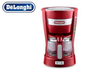 DeLonghi/デロンギ 【オススメ】ICM14011J-R ドリップコーヒーメーカー (レッド)