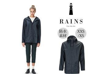 RAINS/レインズ ジャケット レインジャケット 止水ファスナー  (ブルー) 防水 撥水 レインコート 雨 雪 男女兼用 雨具 合羽