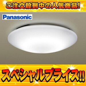 【1,500台完売!】Panasonic/パナソニック HHFZ4140 ツインPaシーリングライト【4.5畳用~8畳用】
