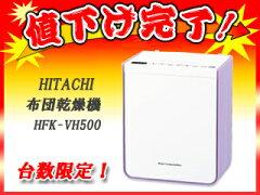 HFK-VH500(V)�դȤ��絡���äȥɥ饤(��٥����)�ڰ��ഥ�祫�С��ա�