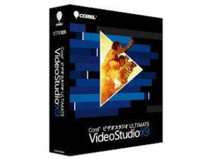 VideoStudio Ultimate X9