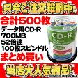 HIDISC 【合計500枚】データ用CD-R 700MB 52倍速 100枚 HDCR80GP100