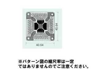 0.65mmピッチ32〜64ピン用Sunhayato/サンハヤト QFP-64 QFP IC変換基板