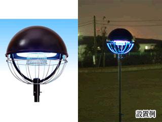SANKO/三興電機 屋外ポールタイプ 庭園灯 インセクトキール ARS32110 【insectocutor】:ムラウチ