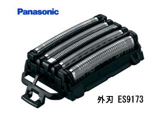 Panasonic/パナソニック ES9173 ラムダッシュ 外刃