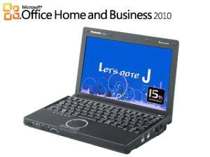 CF-J10UYNHRハイパフォーマンスモデル,Office搭載