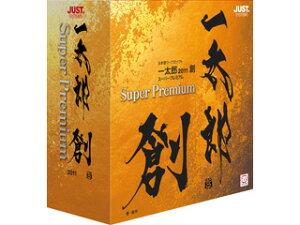 日本語ワープロソフト「一太郎2011 創」