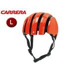 CARRERA/カレラ FOLDABLE BASIC シティバイクヘルメット 【Lサイズ(M/L)】 (Red Iride)
