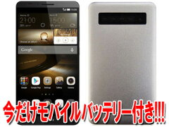 【送料無料】【smtb-u】HUAWEI/ファーウェイ SIMフリー Androidスマートフォン Ascend Mate7/Bl...