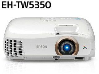 EPSON/エプソン EH-TW5350 ホームプロジェクター 【dreamio/ドリーミオ】