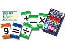 ArTec/アーテック 計算カードゲーム (002666)
