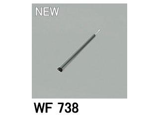 ODELIC/オーデリック WF738 WF249専用延長パイプ (チャコールグレー色)【長600】【引掛シーリング】