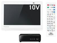 Panasonic パナソニック UN-10E10-W(ホワイト) 防水10V型ポータブルテレビ プライベート・ビエラ VIERA 防水リモコン付属