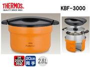 KBF-3000(APR)IH200V�б������ݲ�Ĵ��亮��ȥ륷���ա�2.8L��3��5���ѡˡڥ��ץꥳ�åȡ�