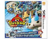 レベルファイブ 妖怪ウォッチバスターズ 白犬隊【3DS】