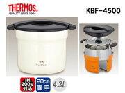 KBF-4500(OWH)IH200V�б������ݲ�Ĵ��亮��ȥ륷���ա�4.3L��4��6���ѡˡڥ��եۥ磻�ȡ�