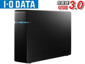ハードディスクの性能をあますことなく引き出す「USB3.0対応」の超高速モデル!I・O DATA/アイ...