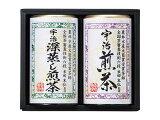 芳香園製茶 茶師六段米田末弘監修 宇治銘茶詰合せ/IZS−302