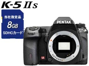 【送料無料】【smtb-u】PENTAX/ペンタックス K-5 II sボディキット+8GB SDHCメモリーカードセ...