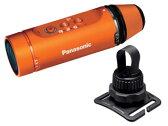 Panasonic/パナソニック HX-A1H-D(オレンジ)+VW-MKA1-K マルチマウントセット【hxa1set】