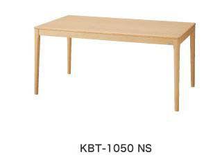 【SELECTBEECH】【天板150×90cm】150テーブルKBT-1050NS