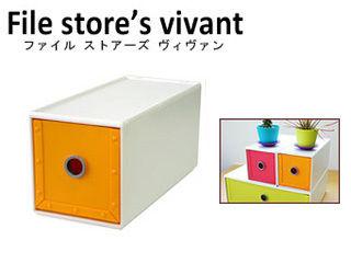 Hachiman/八幡化成 File store's vivant/ファイルストアーズ ヴィヴァン 720 【オレンジ】