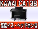 河合楽器(KAWAI) KAWAI/カワイ CA13B( CA13 B )【プレミアムブラックサテン調】