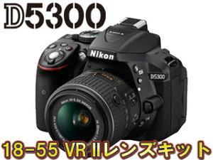 【送料無料】【smtb-u】【Nikon\5000キャッシュバックキャンペーン!】 Nikon/ニコン D5300 18-...