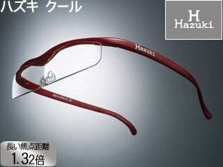 メガネ型拡大鏡 クール 1.32倍 クリアレンズ 赤