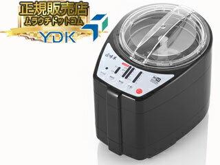 ●MB-RC52BMICHIBAKITCHENPRODUCT家庭用精米機匠味米(ブラック)