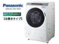 【送料無料】【smtb-u】Panasonic/パナソニック NA-VX5200L-W ななめドラム洗濯乾燥機【左開き...