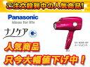 【送料無料】【smtb-u】Panasonic/パナソニック 【人気商品!今売れてます!】 【6/19入荷予定...
