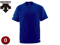 DESCENTE/デサント DB200-ROY ベースボールシャツ(Tネック) 【O】 (ロイヤル)