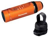 【納期未定】 Panasonic/パナソニック HX-A1H-D(オレンジ)+VW-CTA1-K トライポッドマウントセット【hxa1set】